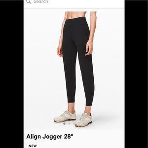 Lululemon Align Jogger